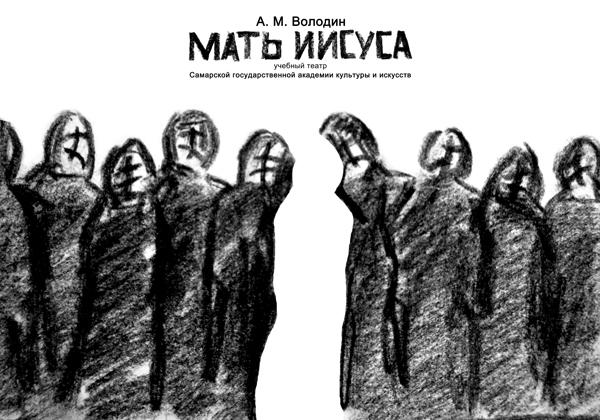 Савенкова Маргарита
