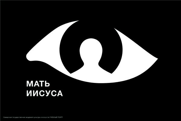 Шилимов Никита