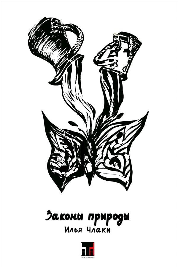 Янко Екатерина